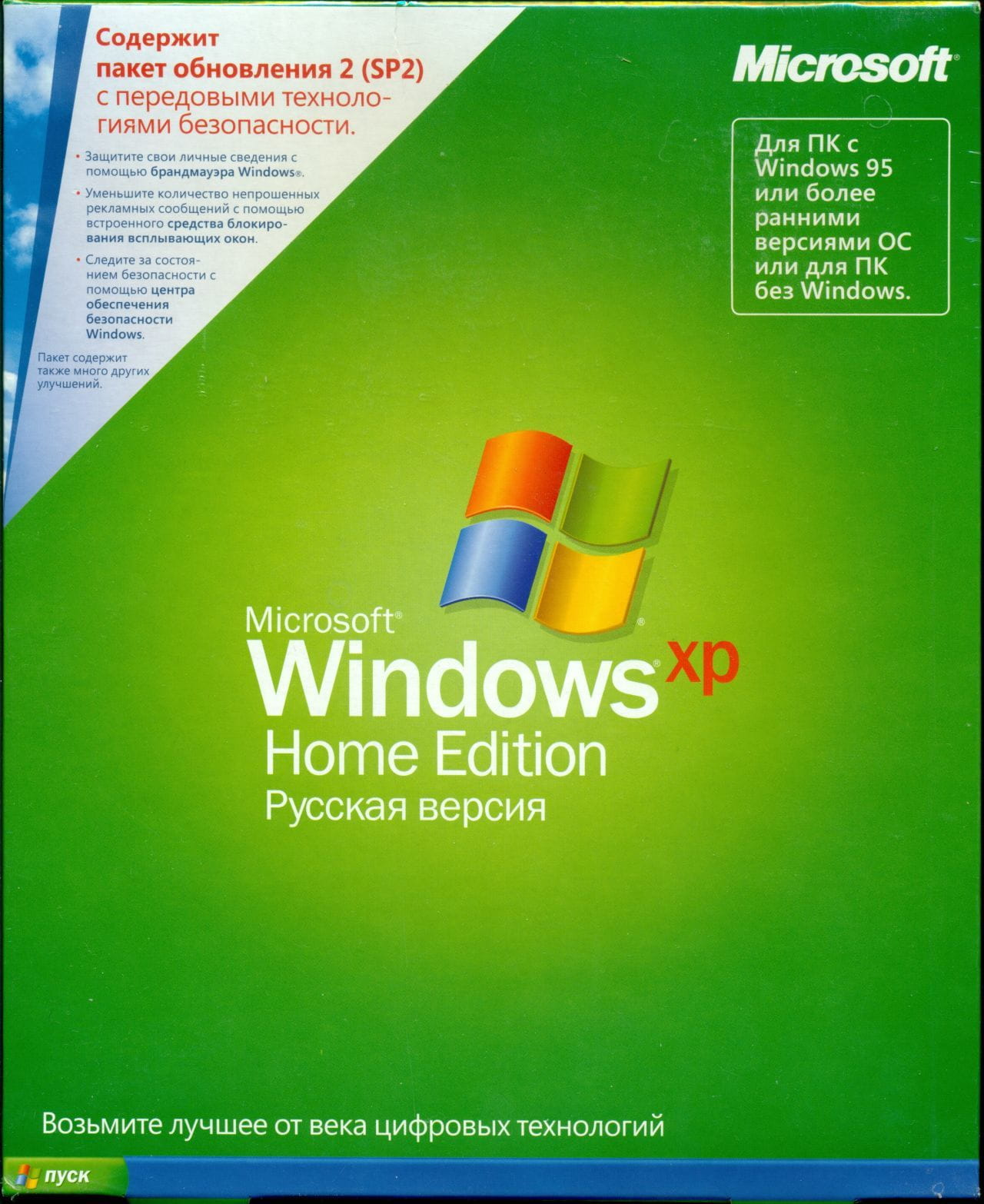 Buy microsoft windows xp home edition russian in the for Buy house windows online