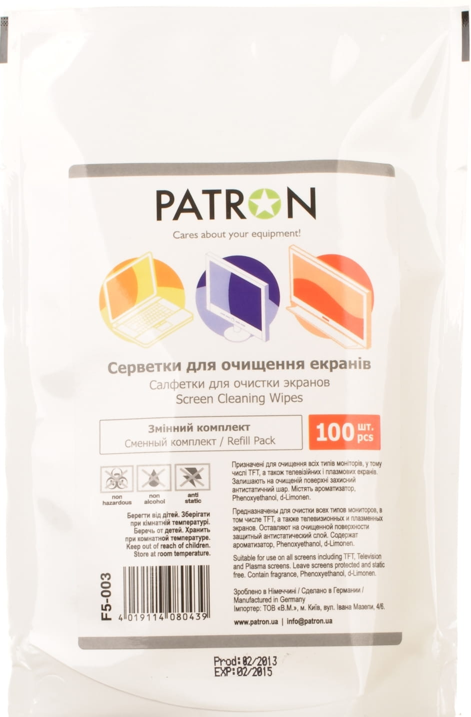 Buy Patron F5-003 — in the best online store of Moldova  Nanoteh md