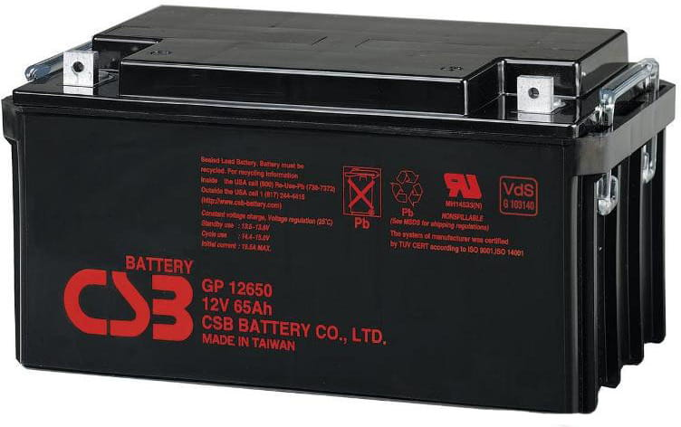 UPS Battery CSB 12V 65AH EVX 12650