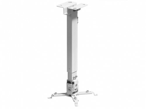 Ceiling Mount Reflecta VEXUS / Universal / 575-825mm / Silver