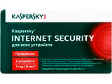 Kaspersky Internet Security 2016 2Dt Renewal