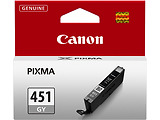 Canon CLI-451  XL Black / Cyan / Yellow / Grey