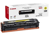 Cartridge Canon 731 / Compatible / Yellow