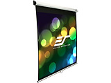Elite Screens M136XWS1 243,8x243,8cm Manual White