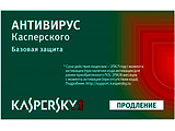 Kaspersky Anti-Virus - 1 device, 12+3 months, Card Renewal