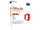 Microsoft Office 365 Home / 1 Year / English / Russian