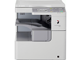 MFP Canon iR2520 / A3 / Mono Copier / Network Printer / Color Scanner / Platen / Duplex / Net / Toner C-EXV33 Not in set