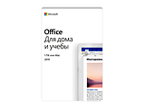 Microsoft Office Home and Student 2019 / English / Russian