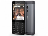 GSM Nokia 230 / DS / Grey