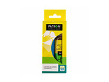 Cleaning set Patron F3-017