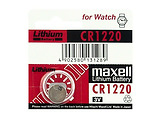 Battery Maxell CR1220