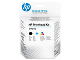HP Printhead Kit Black + Color 3YP61AE